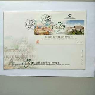 Macau FDC Hospitalar Conde De Sao Januario