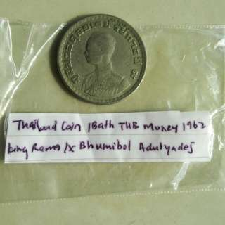 Thailand coin 1 bath Thb money 1962 king rama IX bhumihol adulyades