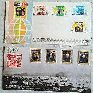 86世界博覽會 19世紀畫郵票 stamp