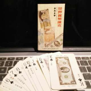 World currency poker cards 1980s