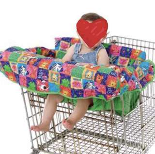 Shopping Cart Cover - Green