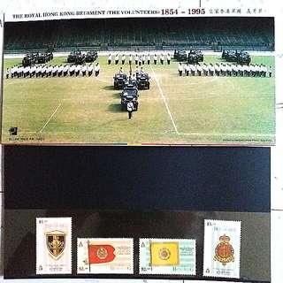 54-95香港皇家軍團義勇軍郵票 stamp