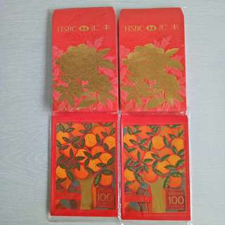 90s 4Pack Red Packet collection mint sealed 4Pack $10