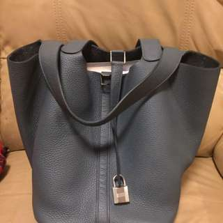 Hermes picotin 26 - $17900 sale this week