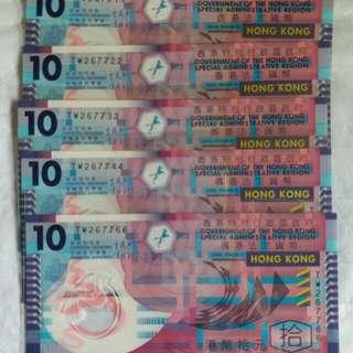 香港纸幣2012年10元5張 全新UNC