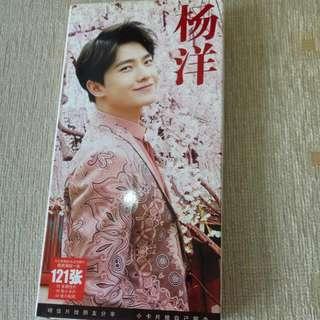 杨洋 Photocards .