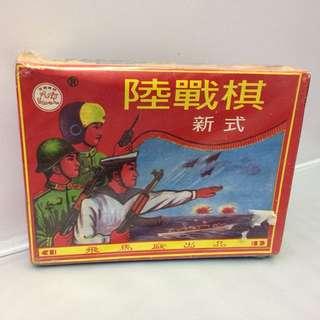 70-80 年代陸戰棋 - 飛馬廠
