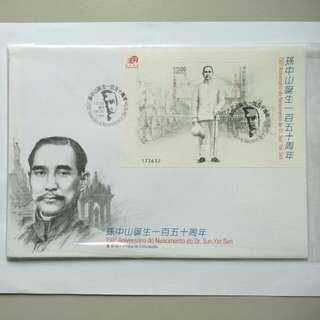 Macau FDC Dr. Sun Yat Sen