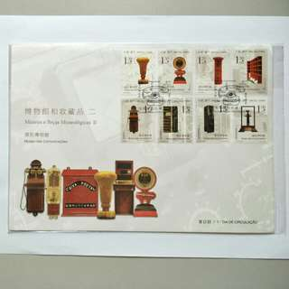 Macau FDC Museum Collection
