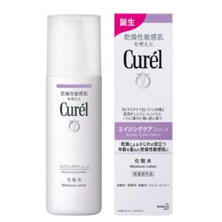 [BNIB] Curel Aging Care Series Moisture Lotion