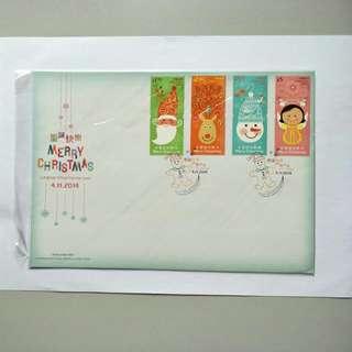 HK FDC Merry Christmas 2014