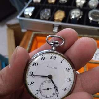 精工舍 seiko 帝國系列 懷中時計 懷錶