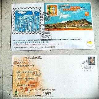 97文物6千年英女皇郵票 Queen stamp