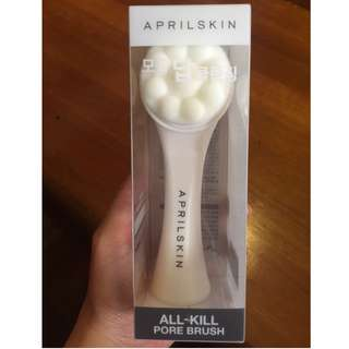 April Skin Kill All Brush Original