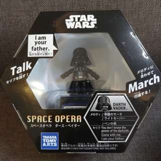 Star Wars Space Opera Darth Vader