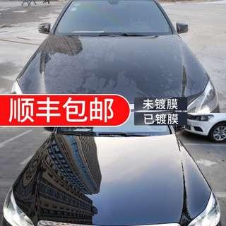 ♥️包郵♥️車輛防塵防水防刮保護劑 水晶納米鍍膜車漆