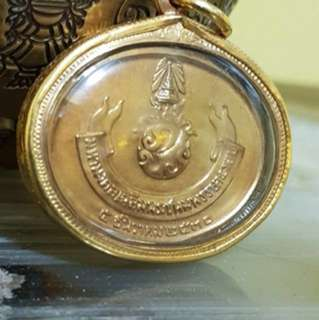 Sleeping Buddha is to commemorate the royal family n blessed by the royal month - come with real gold casing