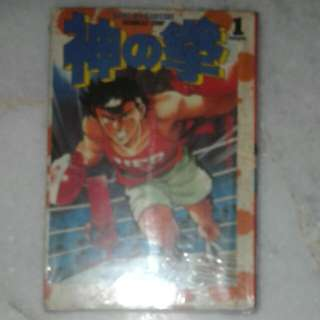 Comics total 6 book