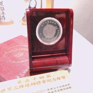 第34屆世界棒球錦標賽紀念幣(運費可談)