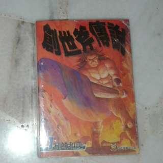 Comic total 3 book
