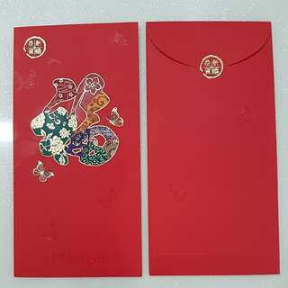 2018 JP Morgan Red Packets