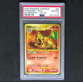 Pokemon Japanese Stormfront Charizard 1st Edition Graded PSA GEM MINT 10