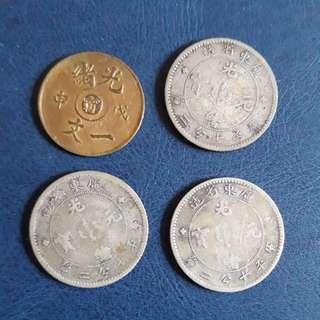 光绪錢币4枚