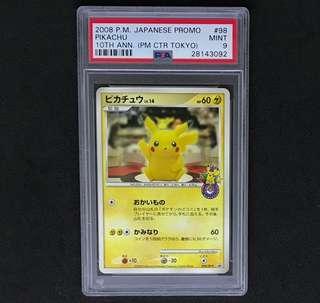 Pokemon Japanese Pikachu 10th Anniversary Pokemon Center Promo Graded PSA MINT 9