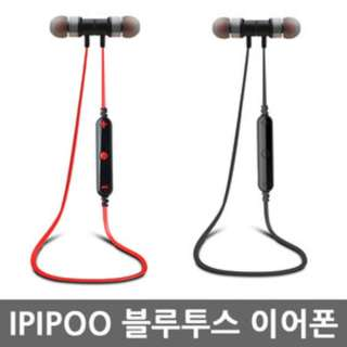 No 1 Korean Super Bass Ipipoo IL91BL Wireless Earphone Earpiece Headset