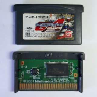 G Generation Advance (Gameboy Advance SP) AUTHENTIC