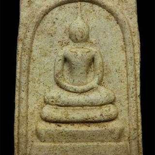 Somdej Phra Prati Han 2529 - Lp phrom