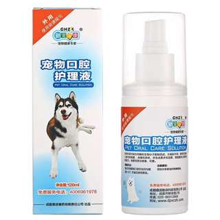 Pet Oral Care Solution