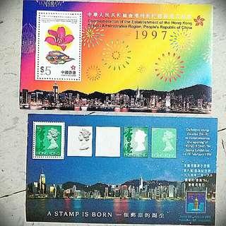 97 回歸英女皇郵票 Queen stamp