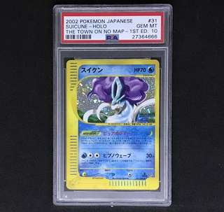 Pokemon Japanese Suicune Holo E Series 1st Edition Town on No Map Graded PSA GEM MINT 10