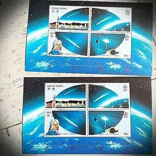 Comet Halley 哈雷彗星郵票 太空 Space stamp
