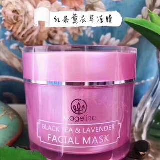 Mageline Lavender Mask 100ml