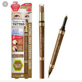 K Palette Eyebrow Liner