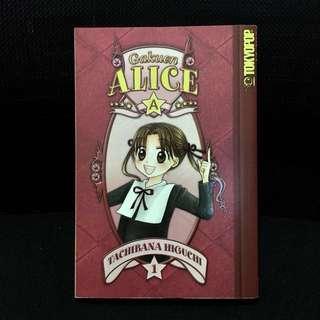 Gakuen Alice Vol. 1 by Tachibana Haguchi
