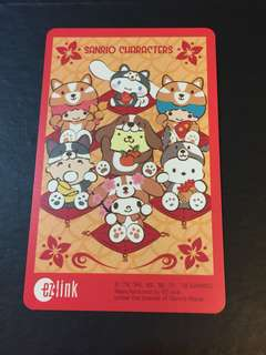 Sanrio Characters Ez Link Card with 7$ value