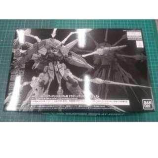 MG 1/100 魂商店限定 天帝 特效組盒