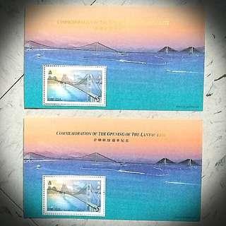 青馬大橋郵票 stamp