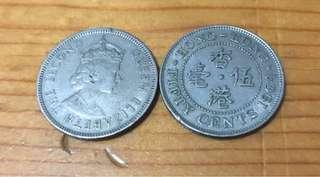 香港女皇頭伍毫硬幣