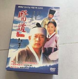 醫道 珍藏版 dvd vcd 韓國 電影