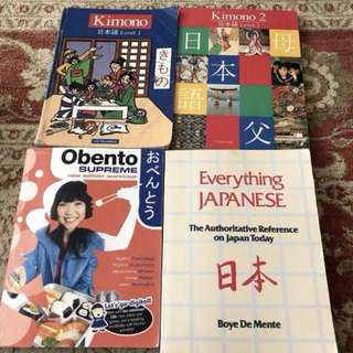 Japanese HSC and Prelim books