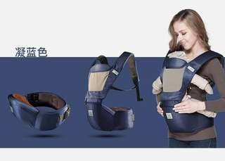 Aag hip seat Baby Carrier