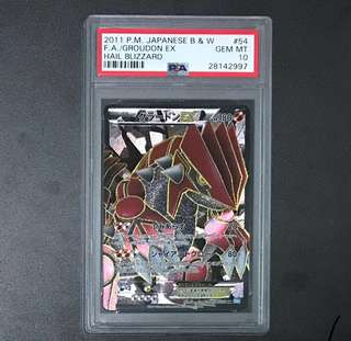 Pokemon Japanese Groudon Full Art Black & White Series Graded PSA GEM MINT 10
