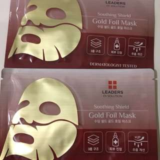 Soothing Shield Gold Foil Mask (2pcs)