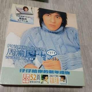 F4 Vic Zhou CD