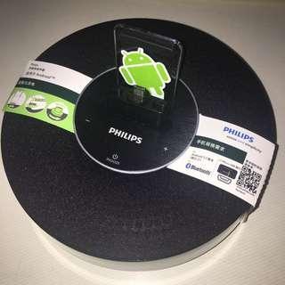 Philips AS111 Android Docking 充電音樂座