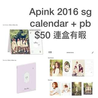 Apink 2016 season greeting